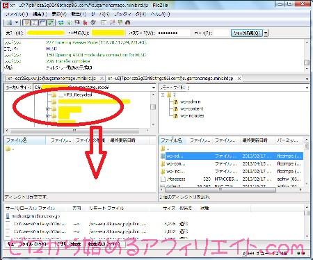 FileZilla-右のサーファーファイルをダウンロードする場面2